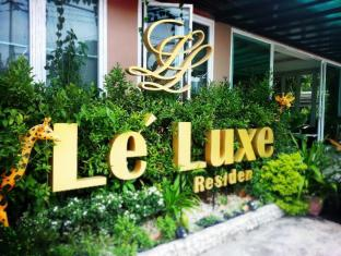/th-th/le-luxe-residence/hotel/udon-thani-th.html?asq=jGXBHFvRg5Z51Emf%2fbXG4w%3d%3d