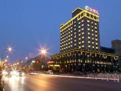 Hangzhou New Kaiyuan Hotel Fuxing Branch   Hotel in Hangzhou