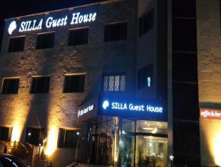 /silla-guesthouse/hotel/gyeongju-si-kr.html?asq=vrkGgIUsL%2bbahMd1T3QaFc8vtOD6pz9C2Mlrix6aGww%3d