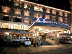 Hotel in Taiwan | Ming Lu Holiday Hotel