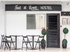 Feel At Home  - Singapore Hotels Cheap