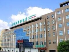 GreenTree Inn Nantong Rugao Port Bus Station Business Hotel - China