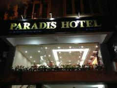 Paradis Hotel | Halong Budget Hotels