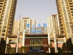 Huangshan Baili Tujia Sweetome Vacation Rentals   Hotel in Huangshan