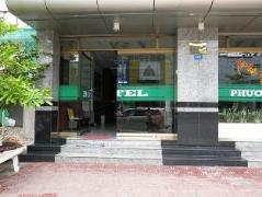 Phuong Nam Hotel A | Vietnam Budget Hotels