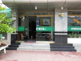 /phuong-nam-hotel-a/hotel/can-tho-vn.html?asq=jGXBHFvRg5Z51Emf%2fbXG4w%3d%3d