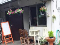 Ampawan Guest House Thailand