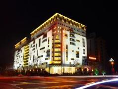 Huangshan Parkview Hotel | Hotel in Huangshan