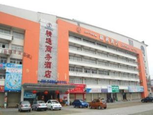 /nanning-jingtong-hotel-beihu-branch/hotel/nanning-cn.html?asq=jGXBHFvRg5Z51Emf%2fbXG4w%3d%3d