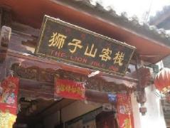 Lijiang Lion Mountain Inn | Hotel in Lijiang