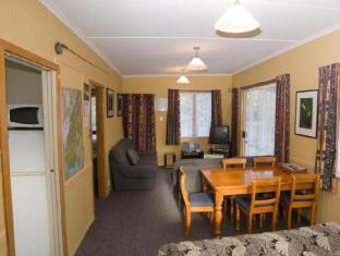 /accommodation-fiordland-self-contained-cottages/hotel/te-anau-nz.html?asq=vrkGgIUsL%2bbahMd1T3QaFc8vtOD6pz9C2Mlrix6aGww%3d