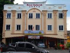 Rafayeh Hotel | Malaysia Hotel Discount Rates