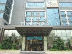 Guangzhou Hoikong Boutique Hotel Chigang Branch   Hotel in Guangzhou