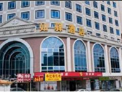 Guangzhou Ruyi Business Hotel | Hotel in Guangzhou