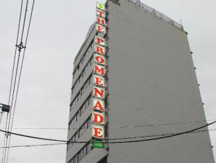 더 프로미나드 호텔