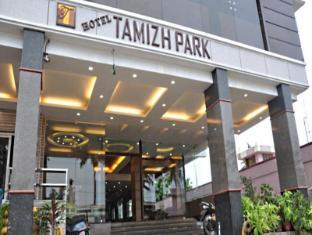 /hotel-tamizh-park/hotel/pondicherry-in.html?asq=jGXBHFvRg5Z51Emf%2fbXG4w%3d%3d