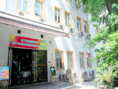 Pod Inn Suzhou Guanqian No.1 | Hotel in Suzhou