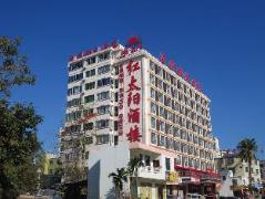 Cuipinghu Hotel | Hotel in Sanya