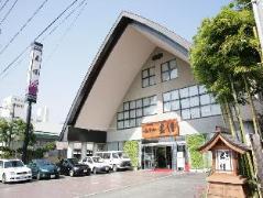 Hotel Kimiyoshi - Japan Hotels Cheap