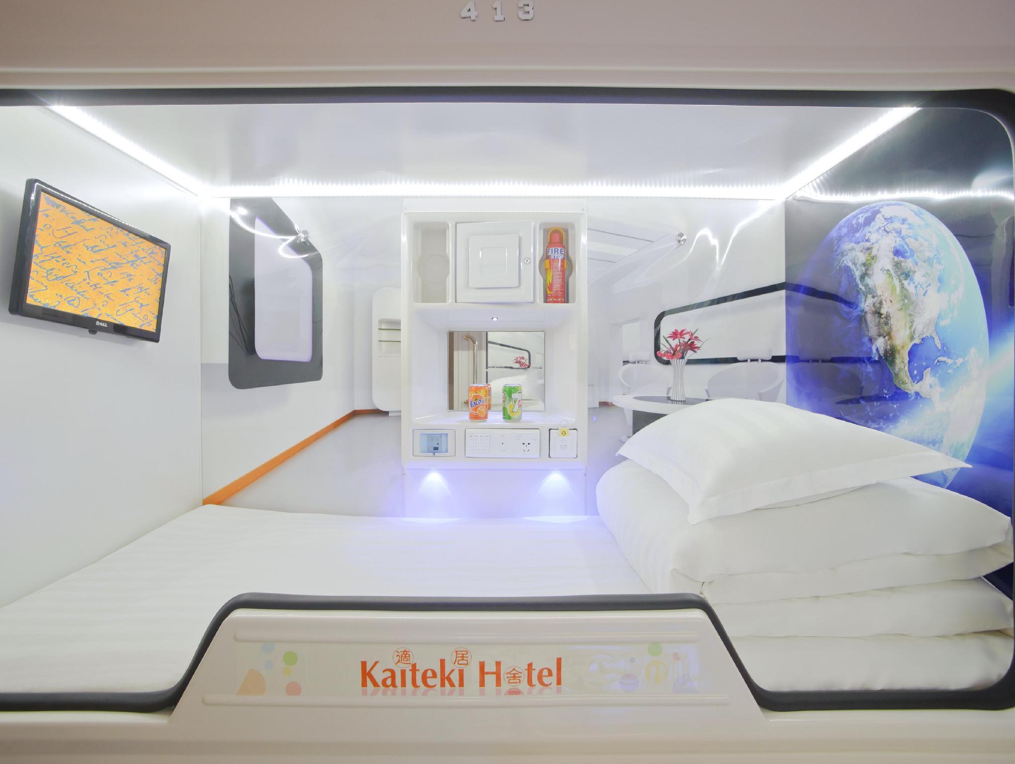 ホン コン カイテキ ホテル3