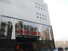 Nanning Jintone Hotel Jiangnan Branch | Hotel in Nanning