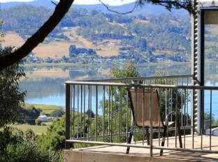 /tamar-ridge-apartments/hotel/launceston-au.html?asq=jGXBHFvRg5Z51Emf%2fbXG4w%3d%3d