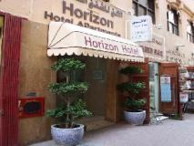 Horizon Hotel Apartments: entrance