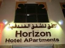 Horizon Hotel Apartments: exterior