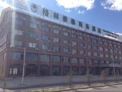 Green Tree Inn Baishan Songjiang River Railway Station Business Hotel | China Budget Hotels