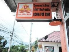 Lamai Hill Hotel   Samui Hotel Discounts Thailand