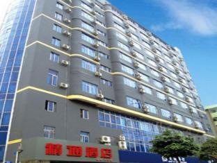 /jintone-hotel-nanning-wanxiangcheng-branch/hotel/nanning-cn.html?asq=jGXBHFvRg5Z51Emf%2fbXG4w%3d%3d