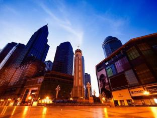 Chongqing Tujia Sweetome Serviced Apartment Xiexin Gongguan
