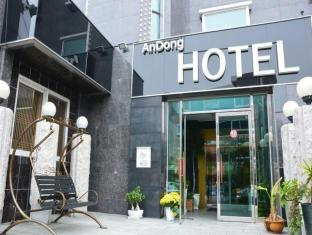 /andong-hotel/hotel/andong-si-kr.html?asq=jGXBHFvRg5Z51Emf%2fbXG4w%3d%3d