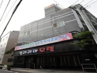 /goodstay-galleria-motel/hotel/andong-si-kr.html?asq=jGXBHFvRg5Z51Emf%2fbXG4w%3d%3d