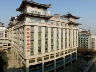 Xian Minxing Boutique Hotel