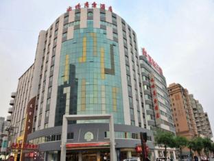 Xian Yan Lian Commercial Hotel