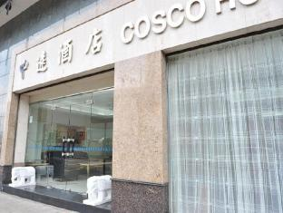 Hong Kong Cosco Hotel