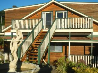 /avala-accommodation/hotel/daylesford-and-macedon-ranges-au.html?asq=jGXBHFvRg5Z51Emf%2fbXG4w%3d%3d