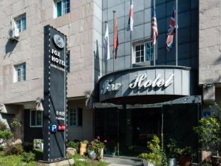 Fox Tourist Hotel Gunsan