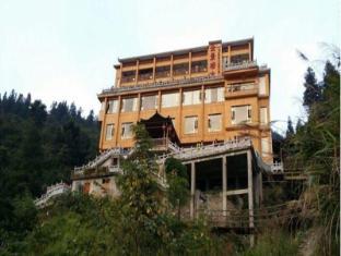 /longji-panorama-house-hotel/hotel/guilin-cn.html?asq=jGXBHFvRg5Z51Emf%2fbXG4w%3d%3d