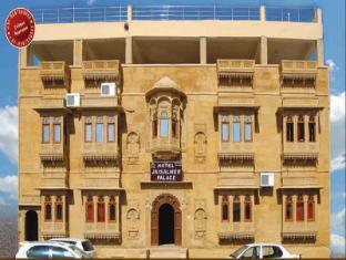 /hotel-jaisalmer-palace/hotel/jaisalmer-in.html?asq=jGXBHFvRg5Z51Emf%2fbXG4w%3d%3d