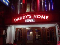 Hotel in Myanmar | Daddy's Home Hotel