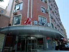 Jinjiang Inn Quanzhou Donghai Liming University | Hotel in Quanzhou