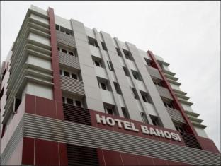 /tr-tr/hotel-bahosi/hotel/yangon-mm.html?asq=m%2fbyhfkMbKpCH%2fFCE136qSopdc6RL%2ba1sb1rSv4j%2bvNQRQzkapKc9zUg3j70I6Ua