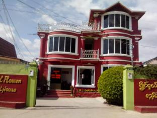 /royal-flower-guest-house/hotel/pyin-oo-lwin-mm.html?asq=jGXBHFvRg5Z51Emf%2fbXG4w%3d%3d