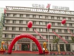 Jinjiang Inn Dalian Jinzhou Hengda Garden   Hotel in Dalian