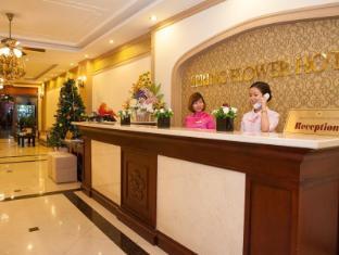Spring Flower Hotel Hanoi - Reception