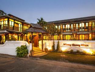 Wiang Chang Klan Boutique Hotel