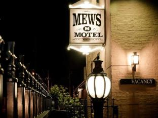/the-mews-motel/hotel/launceston-au.html?asq=jGXBHFvRg5Z51Emf%2fbXG4w%3d%3d