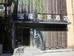 Baolong Homelike Hotel Xuhui Branch China
